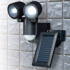 屋外用LEDセンサーライト ソーラー充電式 2灯 140ルーメン / ESL-N102SL-BK|odin