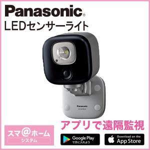 パナソニック Panasonic LEDセンサーライト KX-HA100S-H|odin