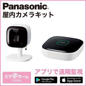 パナソニック Panasonic 屋内カメラキット/KX-HJC200K-W|odin