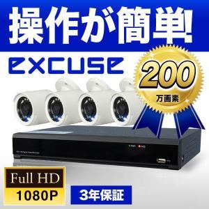 ケーブルに関しての注意事項  AHDカメラにBNCケーブルを接続させる際、 ケーブル長が合計35Mを...