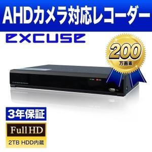 200万画素AHD防犯カメラ対応 録画装置 単体 odin