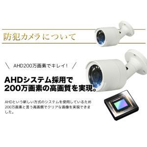 防犯カメラ 家庭用 屋外 セット 監視カメラ 録画機セット AHD リレーアタック対策|odin|04