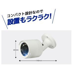 防犯カメラ 家庭用 屋外 セット 監視カメラ 録画機セット AHD リレーアタック対策|odin|05