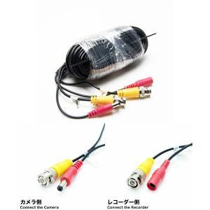 防犯カメラ 家庭用 屋外 セット 監視カメラ 録画機セット AHD リレーアタック対策|odin|08