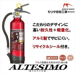 消火器 MEA6 アルテシモ 6型 業務用 粉末式 リサイクルシール付|odin