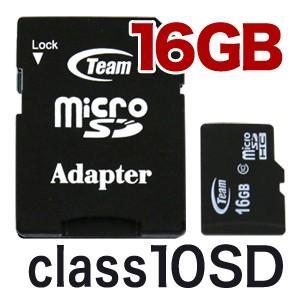 microSDカード 16GB Team製 SDメモリ 記録用