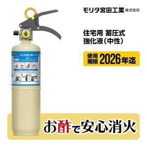 消火器 VF1H 家庭用 住宅用 中性 お酢 リサイクルシール付|odin