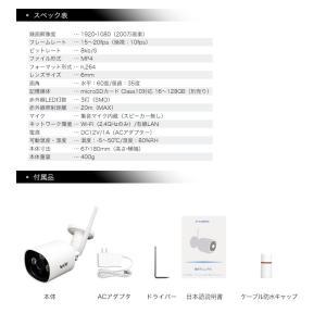 キャッシュレス5%還元 防犯カメラ4台セット 屋外 ワイヤレス ネットワークカメラ IPカメラ 防犯 ワイヤレス 200万画素 監視カメラ 1年保証 odin 05