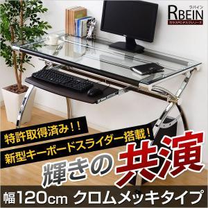 パソコンデスク デスク/ガラス|odin