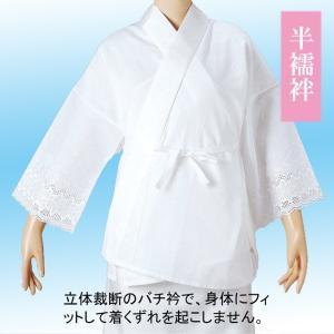 半襦袢 レース袖 業務用 踊り用和装下着 二部式 じゅばん洗える襦袢 着物 肌着57451