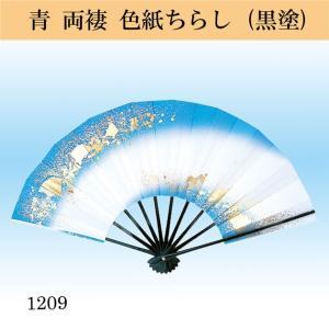 舞扇子 日本舞踊 踊り用 9寸5分(29cm) 両褄ちらし 青 黒骨 日本製(京都) 1209