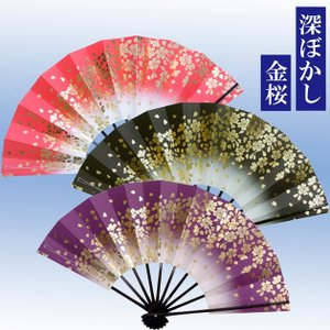 舞扇子 日本製(京都) まいせんす ぼかしに金桜 踊り用 扇子 No.1305・1306・1307 扇子箱入
