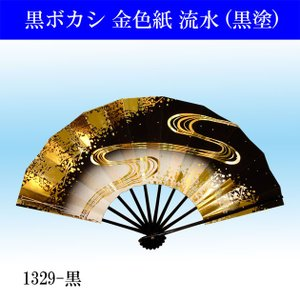 舞踊で使用する扇(おうぎ)、扇子(せんす)は一般的に舞扇子(まいせんす)や舞扇(まいせん)と呼び、日...