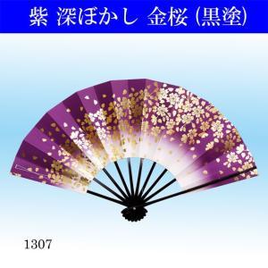 舞扇子 日本製(京都) まいせんす ぼかしに金桜 踊り用 扇子 No.1307紫 扇子箱入