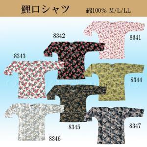 ●【日本の踊り】 大人鯉口シャツ のみの販売です。 その他付属品はありません。 ●コード:n-834...