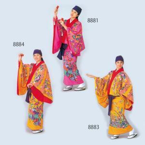 沖縄民謡衣裳 びんがた衣裳 着物 きもの 袷仕立て上り