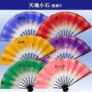 舞扇子 日本製(京都) まいせんす 舞扇 天地小石 9寸5分 黒塗り 踊り用 扇子