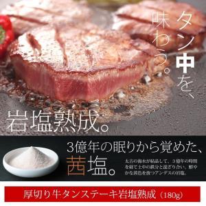 牛タン三昧福袋 牛タン3種の味わいギフトセット / 牛タンステーキ 霜降り牛タントロ 牛タン味噌漬け【 ギフトに】|odorokitchen|06