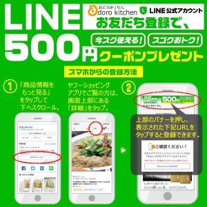 ちゃんぽん麺180g|odorokitchen|02