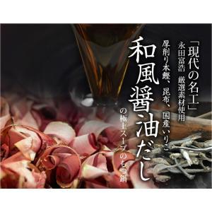 もつ鍋 博多もつ鍋セット 和風醤油仕立て 約2〜3人前 / 厳選国産牛100%【 ギフトに】|odorokitchen|09