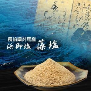 長崎県対馬の海の海藻と海水を天日干しし、うまみを凝縮した、まろやかな琥珀色の結晶。ごはんにかければ「...