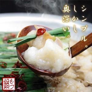 もつ鍋用濃縮醤油スープ 150g 1,000ml分 odorokitchen