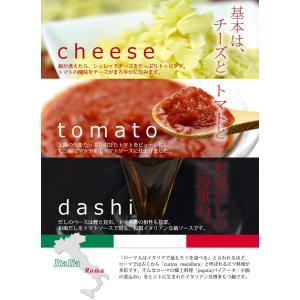 もつ鍋 チーズとトマトのローマ風もつ鍋ギフトセット約2〜3人前 / 厳選国産牛100%使用 夏鍋 お取り寄せ ギフト|odorokitchen|03