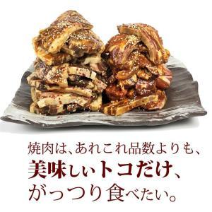 メガ盛り 骨付き牛カルビ&豚カルビギフトセット1.2kg / 焼肉 バーベキュー BBQ メガ盛り odorokitchen 03