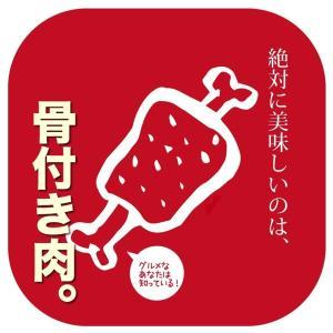 メガ盛り 骨付き牛カルビ&豚カルビギフトセット1.2kg / 焼肉 バーベキュー BBQ メガ盛り odorokitchen 04