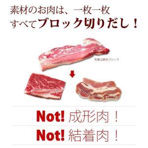 メガ盛り 骨付き牛カルビ&豚カルビギフトセット1.2kg / 焼肉 バーベキュー BBQ メガ盛り odorokitchen 10