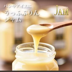 うっふプリンジャム 1個 常温・冷蔵|oeuf-pudding2