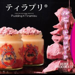 プリン専門店が使用する、こだわり玉子と生クリームが味を引き立てます。天然でフルーティでまろやかな味の...