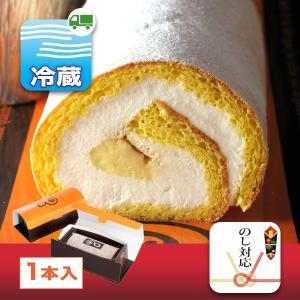 うっふロール ぷりん 1本 冷蔵|oeuf-pudding2