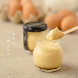 うっふぷりんKOFUH(古風) 6個セット 冷蔵|oeuf-pudding2