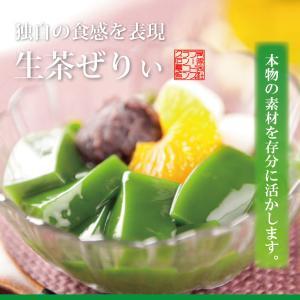 生茶ぜりぃ 4個入セット 冷凍|oeuf-pudding2