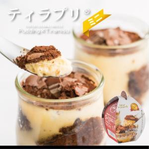 パーティーやイベントにぴったり!ミニティラプリ12個セット|oeuf-pudding2