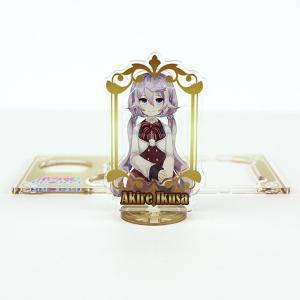 アクリルフィギュア ボク姫PROJECT (伊草アキラ) ofc-mag