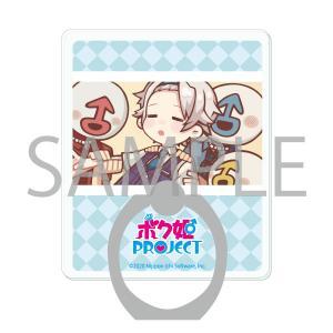 スマホリング ボク姫PROJECT (伊草ミナト) ofc-mag