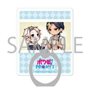 スマホリング ボク姫PROJECT (六条オウガ) ofc-mag