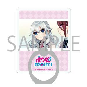 スマホリング ボク姫PROJECT (伊草マリカ) ofc-mag