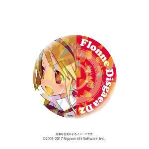 ホログラム缶バッジ ディスガイア D2 〈フロン〉|ofc-mag