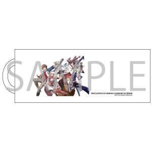 マグカップ 英雄伝説 創の軌跡 〈特務支援課〉|ofc-mag