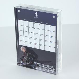 【2020年版 4月始まりカレンダー付】アクリルフォトフレーム 英雄伝説 閃の軌跡IV〈リィン〉 ofc-mag