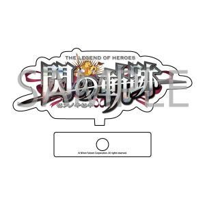 アクリルロゴスタンド 英雄伝説 閃の軌跡 ofc-mag 02