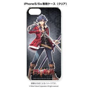 スマートフォンケース[iPhone5/5s]PC 英雄伝説 閃の軌跡II 〈リィン〉|ofc-mag