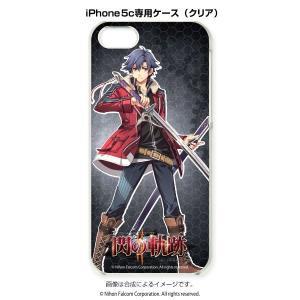 スマートフォンケース[iPhone5c]PC 英雄伝説 閃の軌跡II 〈リィン〉|ofc-mag