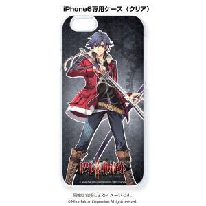 [iPhone6/6s]専用ケース 英雄伝説 閃の軌跡II 〈リィン〉|ofc-mag