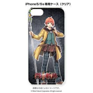 スマートフォンケース[iPhone5/5s]PC 英雄伝説 閃の軌跡II 〈エリオット〉|ofc-mag
