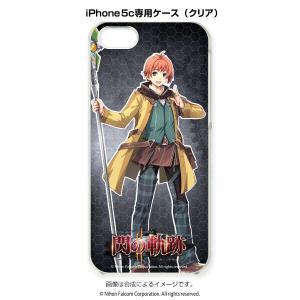 スマートフォンケース[iPhone5c]PC 英雄伝説 閃の軌跡II 〈エリオット〉|ofc-mag