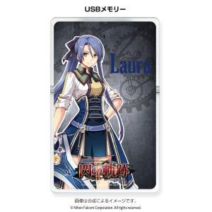 USBメモリー 英雄伝説 閃の軌跡II 〈ラウラ〉|ofc-mag